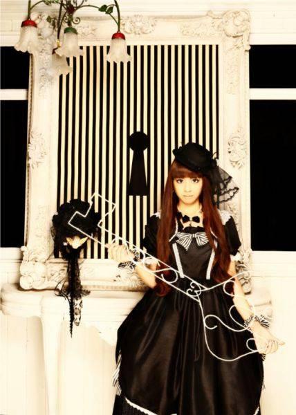 Kanon Wakeshima, Gadis Cantik Yang Pintar Main Cello