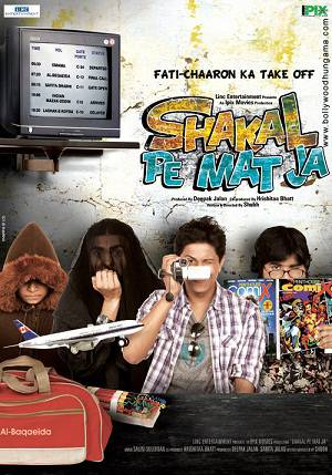 Watch Movie Shakal Pe Mat Ja (2012) 1CD PDVDRip ICTV Exclusive