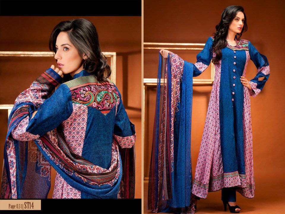 16797447393149892aa51dcd6eaee3e7fc317b3c - Rabea Designer Embroidered Eid Collection 2012 by Shariq Textile