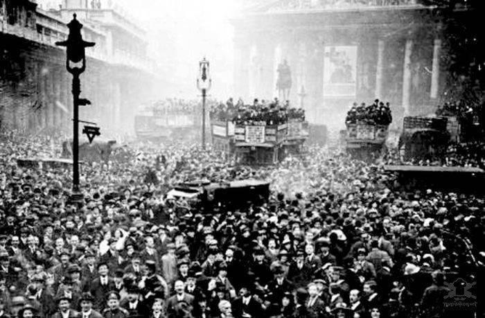 Zakończenie I wojny światowej 15