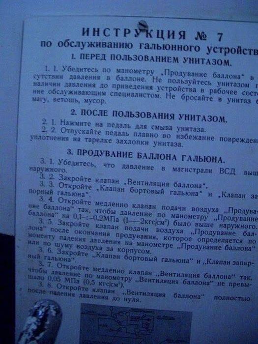 Rosyjski atomowy okręt podwodny 94