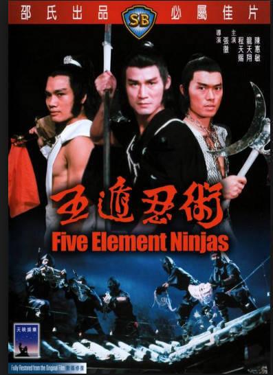 five elements ninjas full movie english