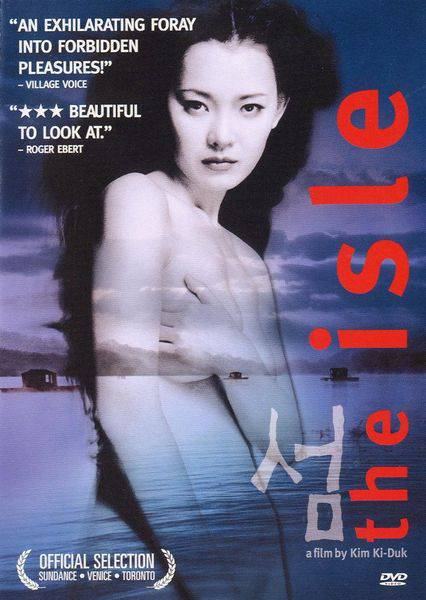 [k.movie | 18+] The Isle / Seom (2000) [english Subtitle]