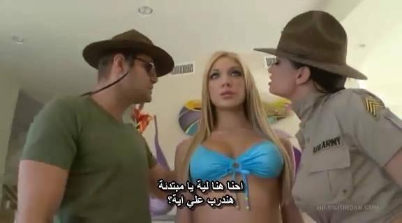 مخيم العسكري الجزء الاول مترجم