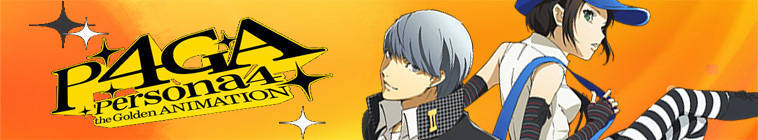 Persona 4 The Golden Animation S01E01 WEBRip x264-ANiHLS