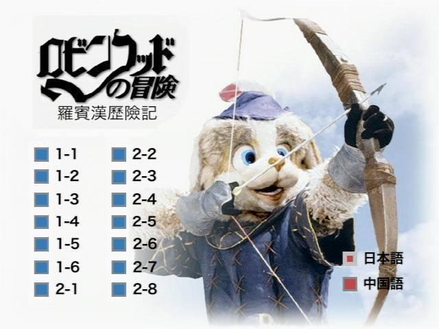 NANKING.南京大屠殺(繁體中文字幕)