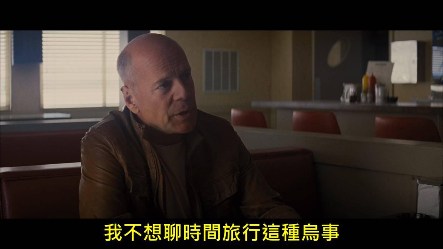 [高清]國家地理-旅行到宇宙邊緣(原盤繁中字)