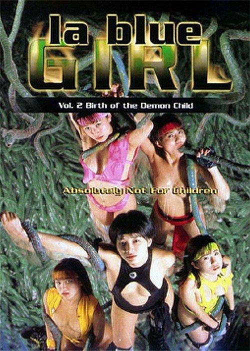 La blue girl live 3 lady ninja aka inj0fb gakuen 3 kunoichi gari 1996