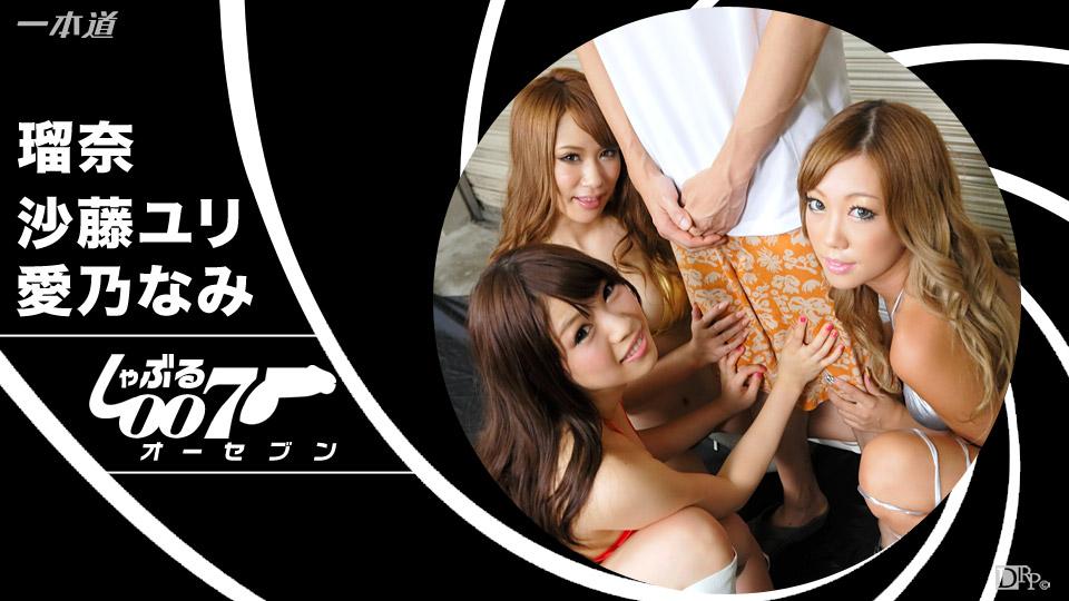 【MEGA】(KTG-005)淫亂巨乳熟女中出悶絕遊戲北島玲