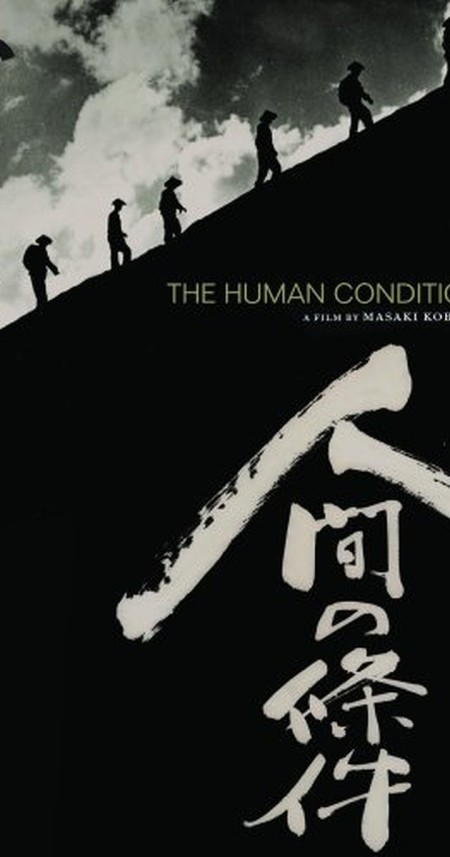 The Human Condition II Road to Eternity 1959 480p x264-mSD