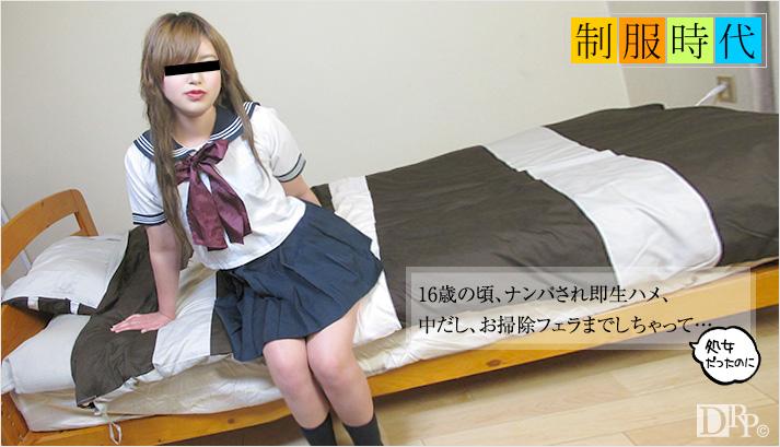 【MEGA】MKD-S111爆乳淫女連續生中出~西條沙羅