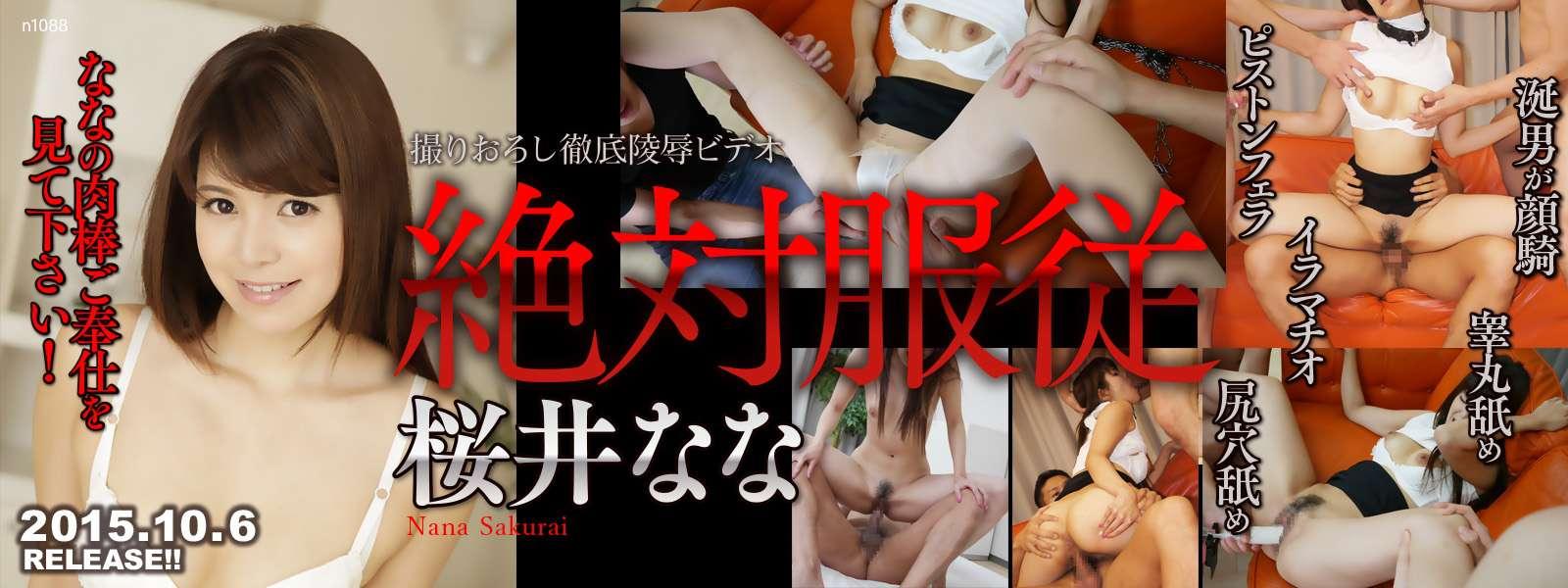 【MEGA】HEYZO-0971暗戀圖書館教師~明日香喋