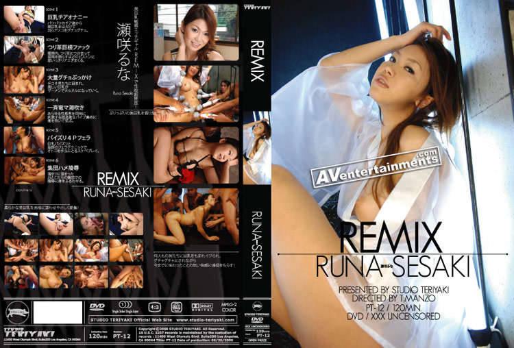 Remix (Runa Sezaki)