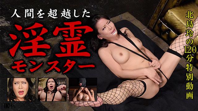 【MEGA】一本道3426淫亂人妻白河里奈