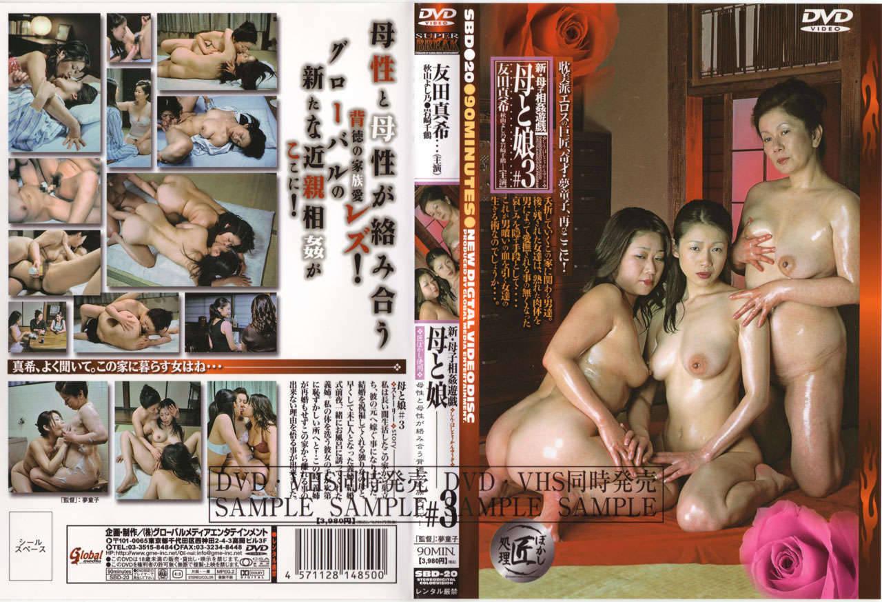 porno-seks-yaponskoe-intsest