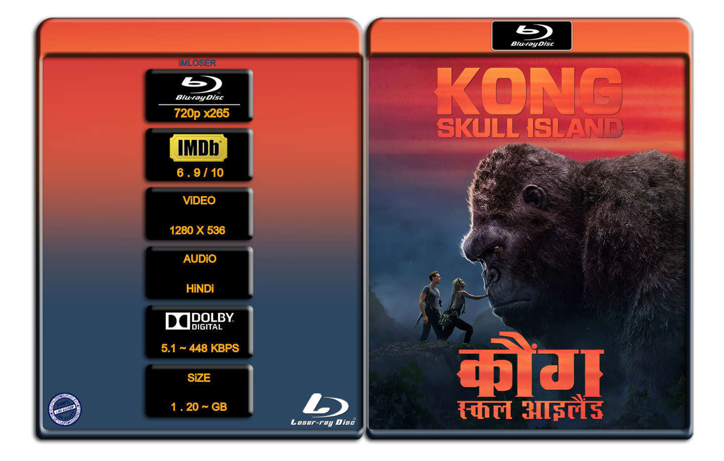 Kong Skull Island [2017] 720p BluRay x265 [DD 5 1 HINDI] ® I'm Loser ®