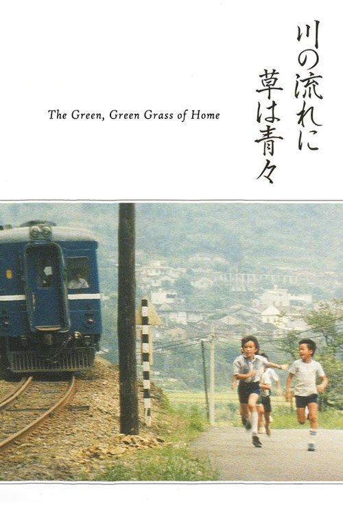 The Green Green Grass of Home 1982 720p BluRay x264-BiPOLAR