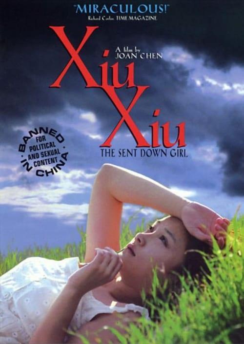 Xiu Xiu The Sent-Down Girl 1998 SUBBED DVDRip x264-BiPOLAR