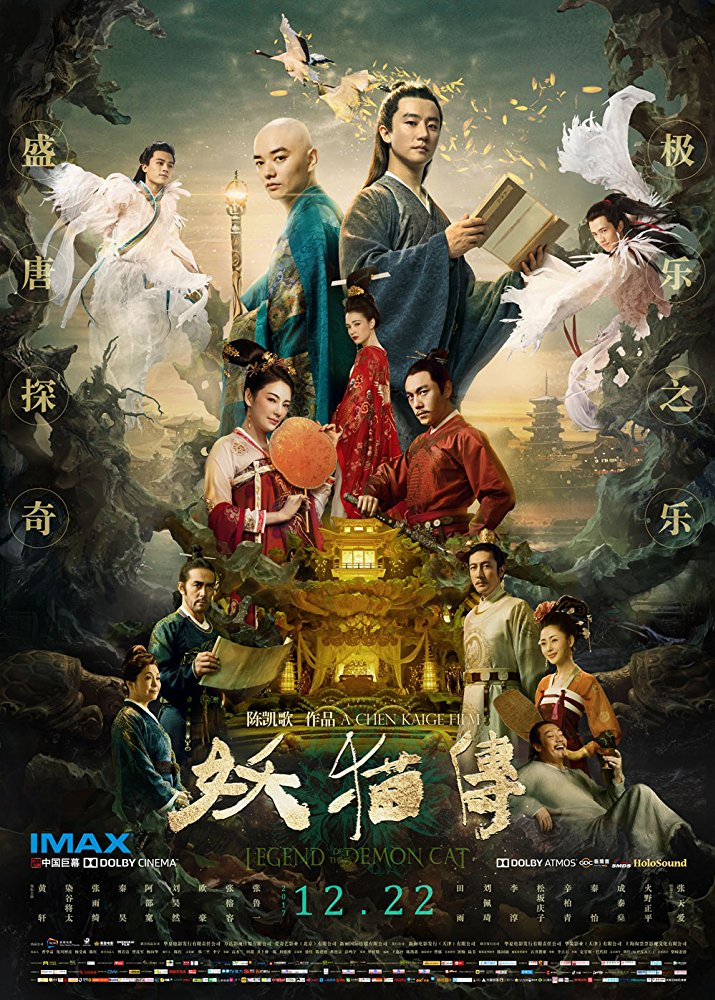 Legend of the Demon Cat 2017 CHINESE 1080p BluRay H264 AAC-VXT