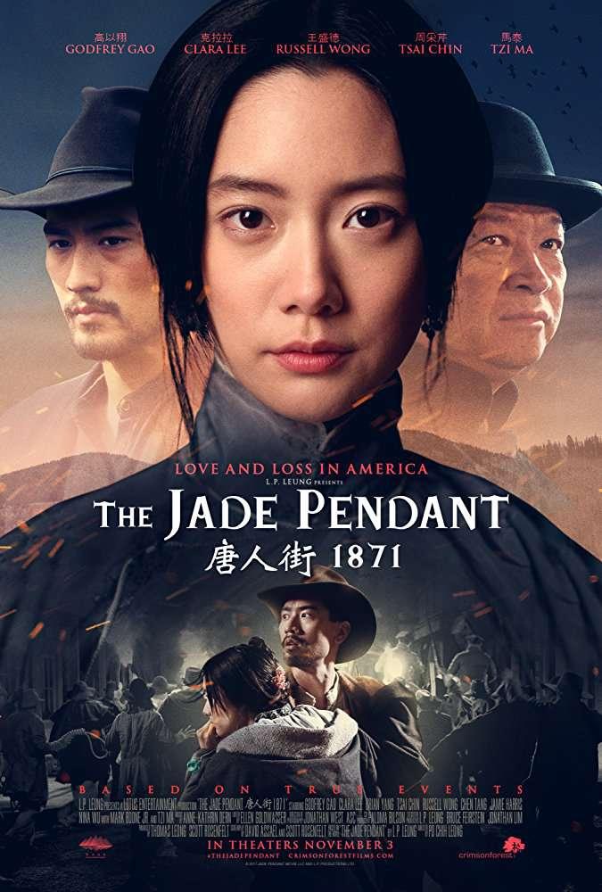 The Jade Pendant 2018 DVDRip XviD AC3-EVO