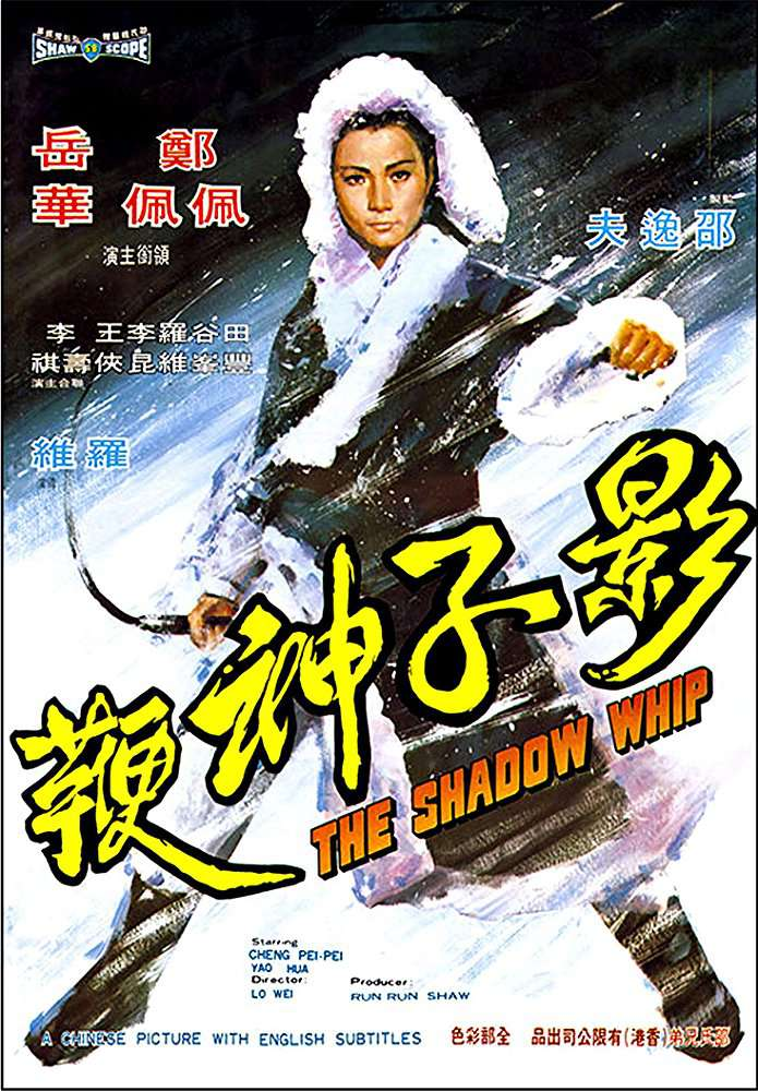 The Shadow Whip 1971 720p BluRay x264-BiPOLAR