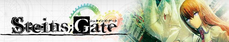Steins Gate 0 - 10 [1080p]