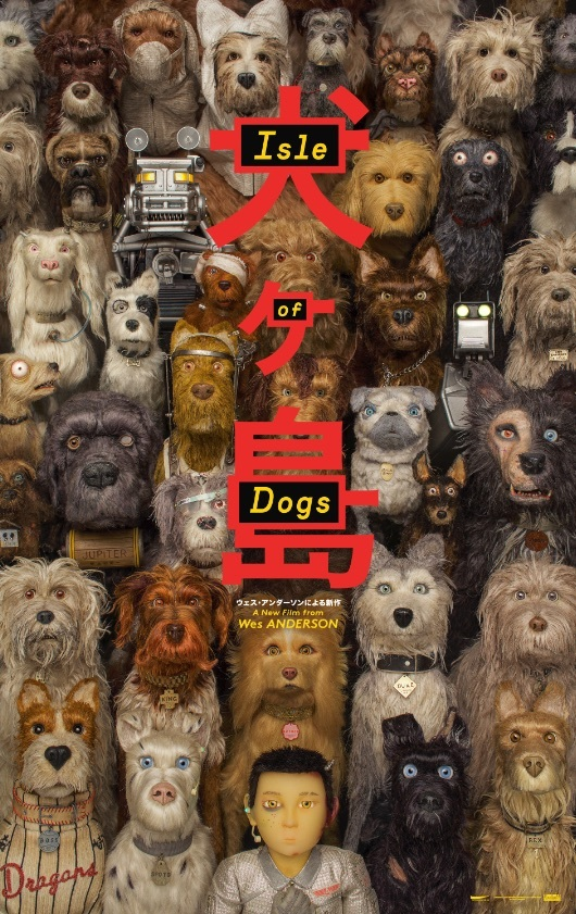 Isle Of Dogs 2018 1080p WEB-DL AAC H264-CMRG