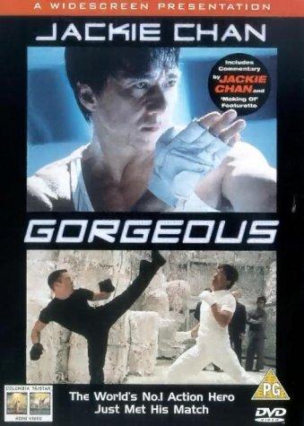 Gorgeous (1999) REMASTERED BDRip x264-REGRET