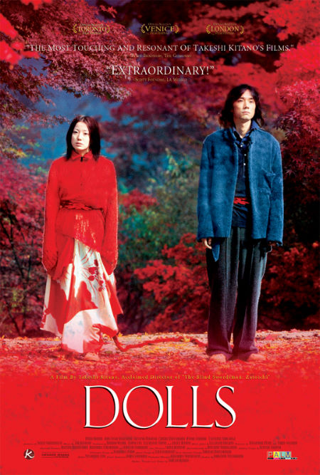 Dolls 2002 JAPANESE BRRip XviD MP3-VXT