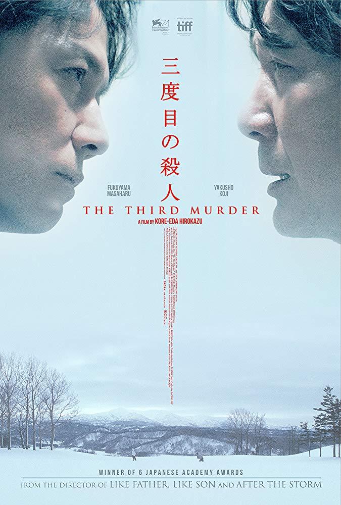 The Third Murder 2017 LiMiTED REPACK BDRip x264-CADAVER