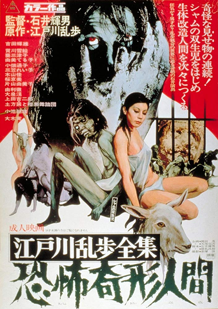 Horrors of Malformed Men 1969 RESTORED BDRip x264-GHOULS