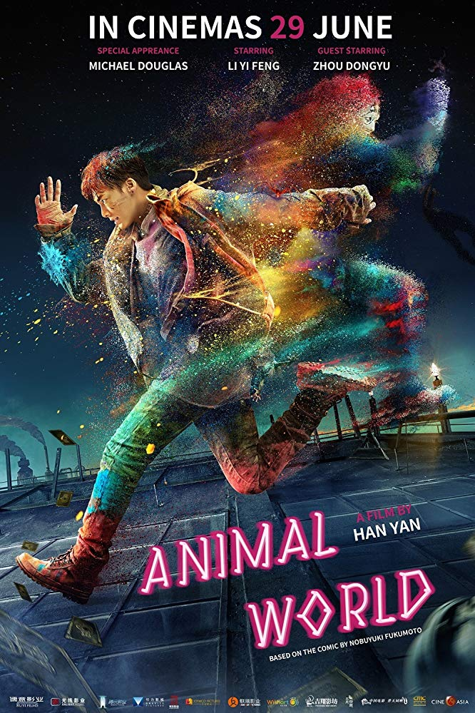 Animal World (2018) NF 720p WEB-DL x264 1GB MSubs - MkvHub