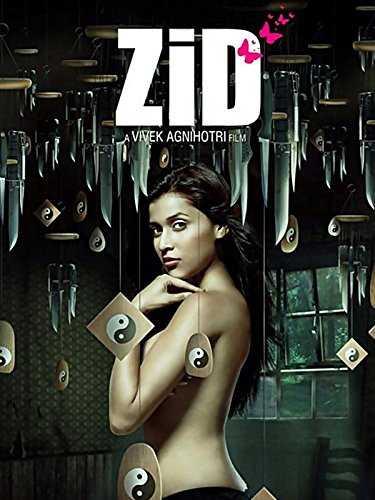 Zid (2014) Hindi 720p WEB-DL x264 AC3-Sun George (Requested)