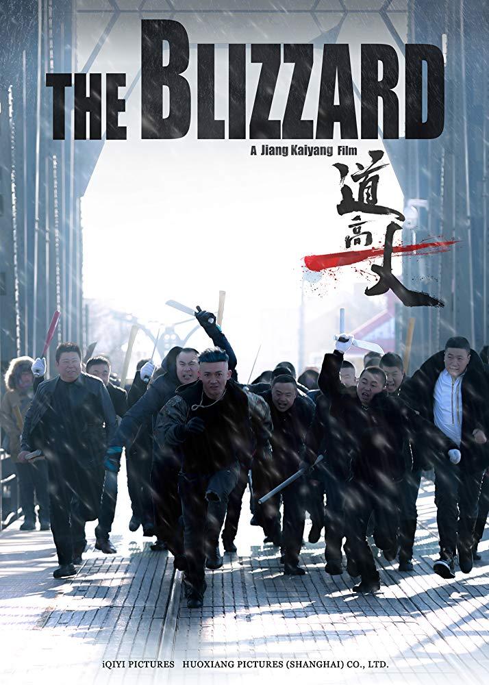 The Blizzard (2018) SUBBED DVDRip x264 - SHADOW[TGx]