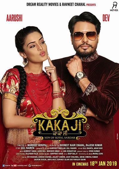 Kaka Ji (2019) Punjabi Desi Pre cam Rip 700MB-CiNEVooD