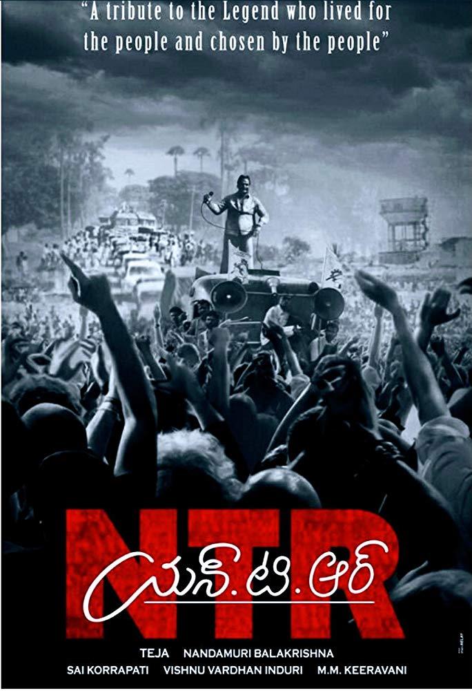 N T R Kathanayakudu 2019 1080p Telugu AVC DDP5 1 (640Kbps) ESubs-DTOne