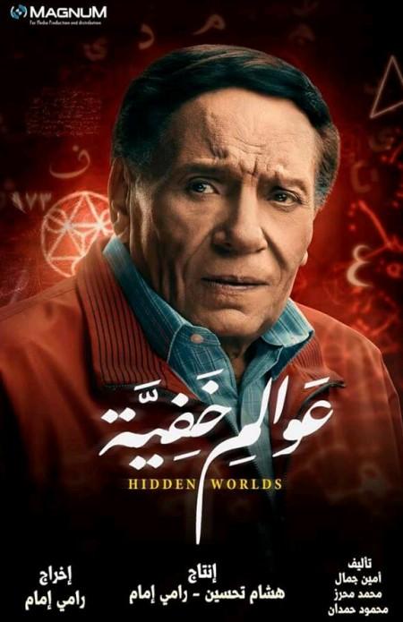 Hidden Worlds 2018 S01E14 720p WEBRip X264-INFLATE