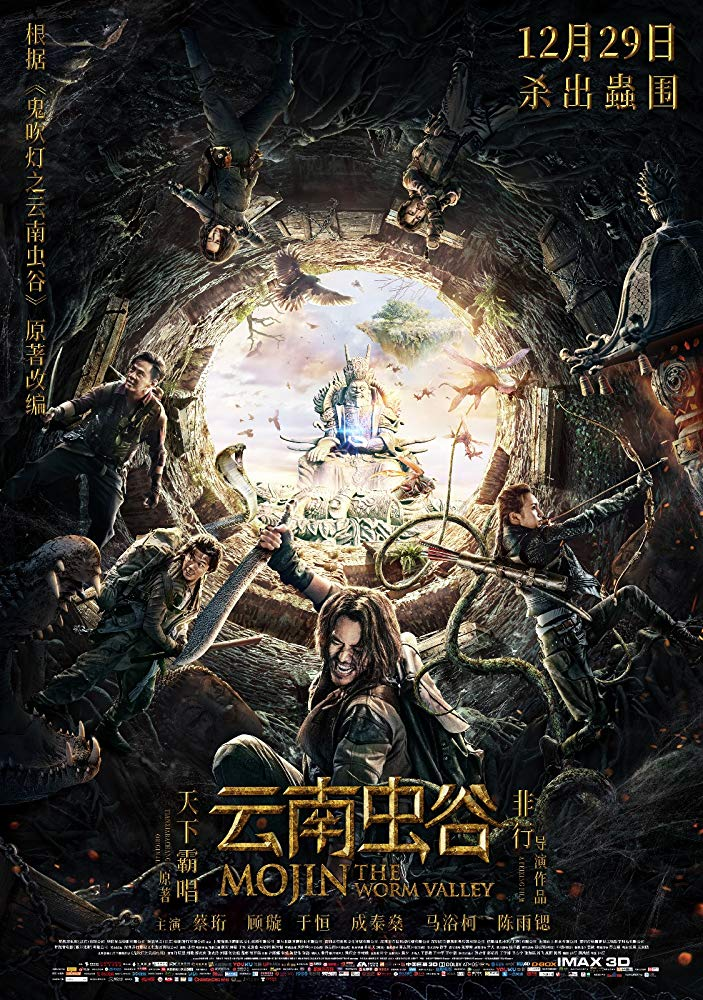 Mojin The Worm Valley (2018) HDRip 720p x264 HC CHI AND ENG SUBS - SHADOW[TGx]