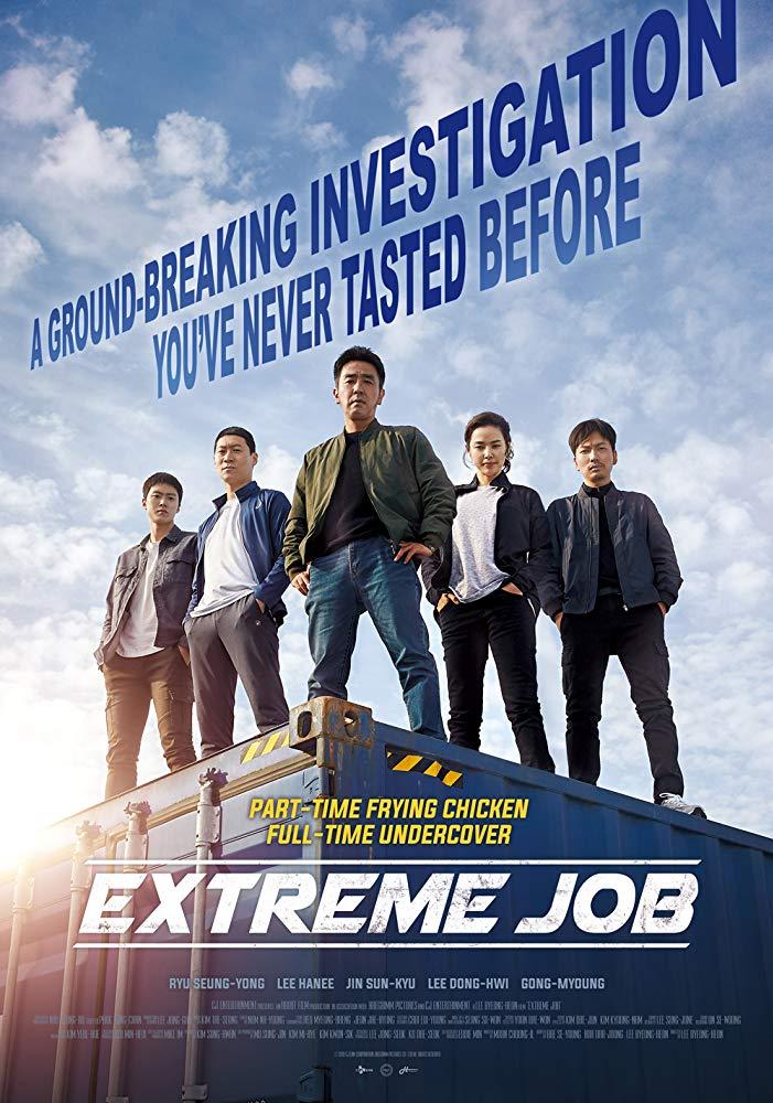 Extreme Job (2019) HDRip 720p x264 HC ENG SUBS -SHADOW[TGx]