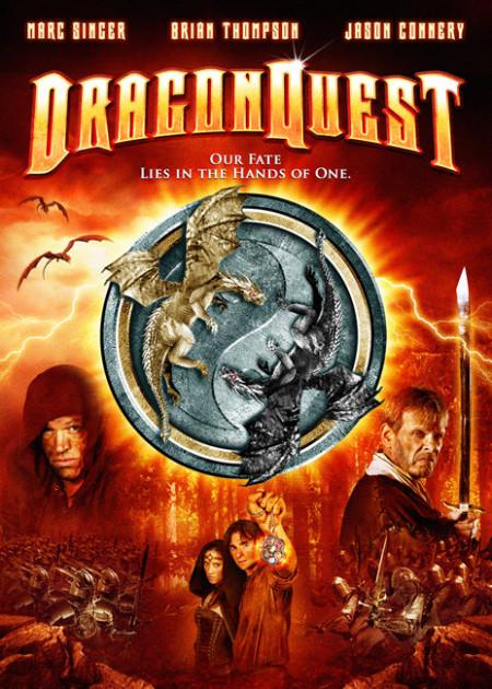 Dragonquest 2009 BRRip XviD MP3-XVID