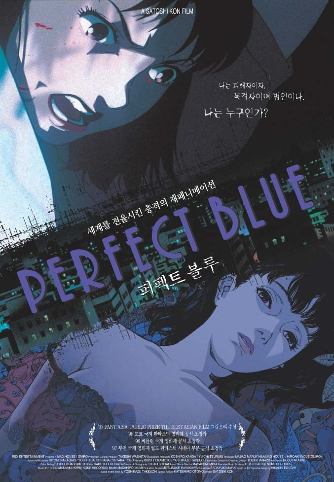 Perfect Blue 1997 REMASTERED JAPANESE BRRip XviD MP3-VXT