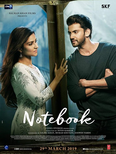 Notebook (2019) Untouched PDVD CineVood Exclusive