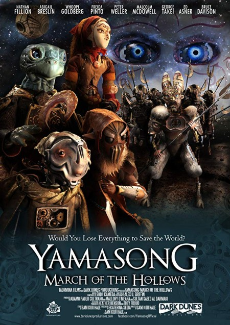 Yamasong March Of The Hollows (2017) 1080p WEB-DL H264 AC3-EVO
