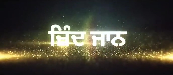 Jind Jaan 2019 480p Punjabi DVDScr x264 700MB AAC CineVood Exclusive