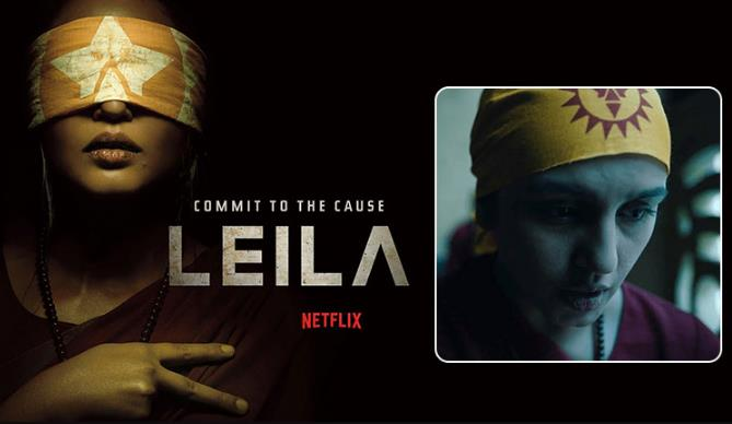 Leila S01 Complete 720p Web-DL Dual Audio Eng Hindi MSubs-DLW