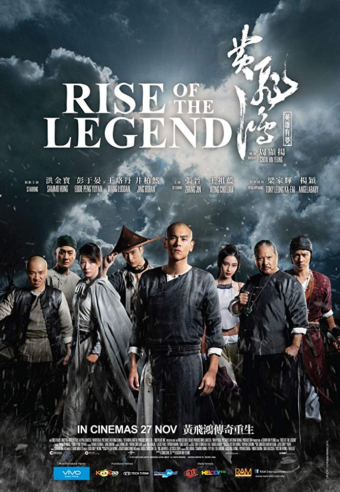 Rise of the Legend 2014 CHINESE 1080p BluRay H264 AAC-VXT