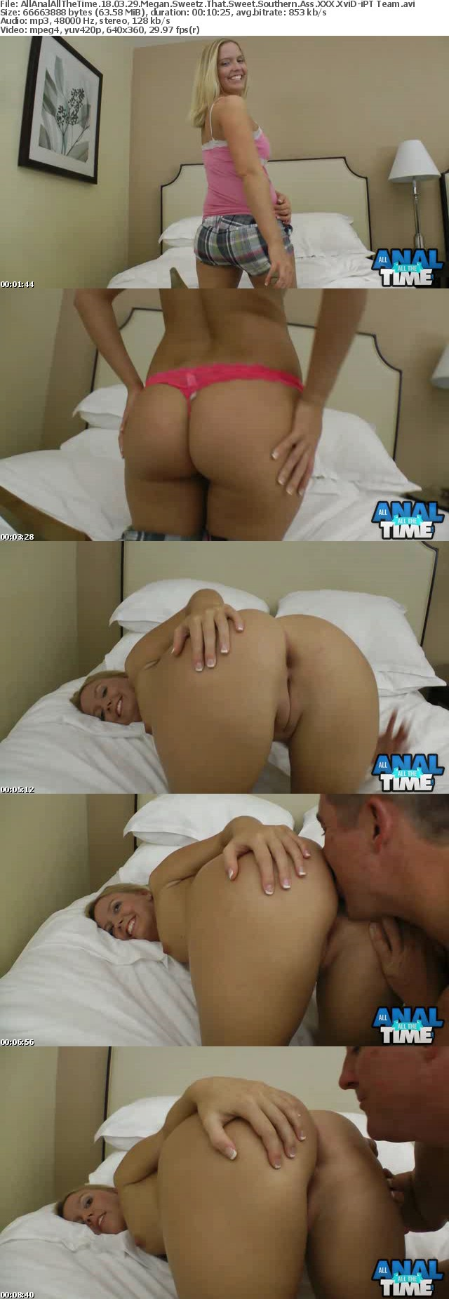 AllAnalAllTheTime 18 03 29 Megan Sweetz That Sweet Southern Ass XXX