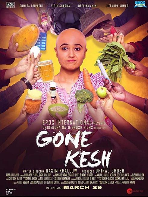 Gone Kesh (2019) 720p WEB-DL x264 ESubs AAC Hindi 1.14GB-MA