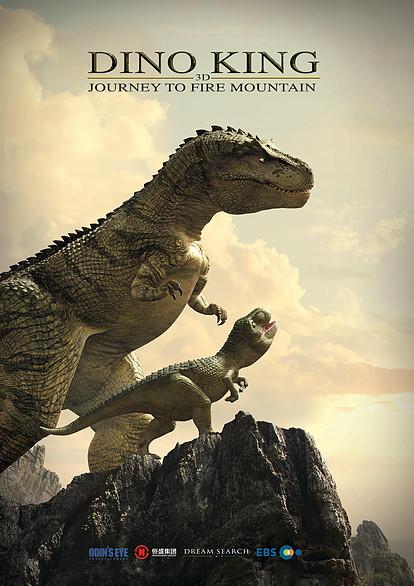 Dino King Journey To Fire Mountain 2019 HDRip XviD AC3-EVO