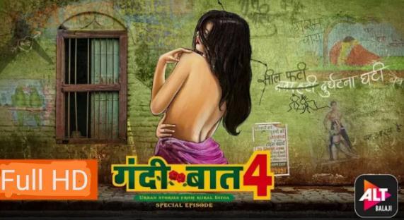 Gandii Baat Season 04 Complete Hindi 720p HDRip x264  DLW